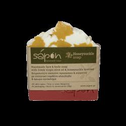 Χειροποιητο σαπουνι σωματος με Ελληνικο ελαιολαδο και αρωμα αγιοκλημα 115gr- Sapon