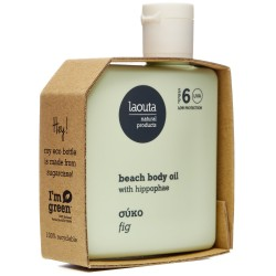 Laouta Natural Products Beach Body Hippophae & Fig SPF6 100ml